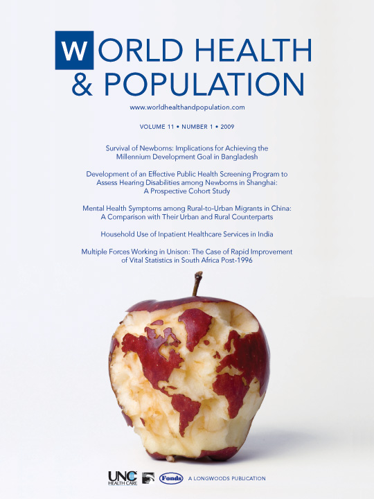 world population and vital issue This is a guest post by gary peters, a retired geography professor with a long time interest in population issues earth's population is approaching seven billion at the same time that.